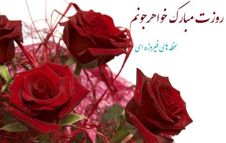 http://s5.picofile.com/file/8123998126/0_410268001309960458_jazzaab_ir.jpg