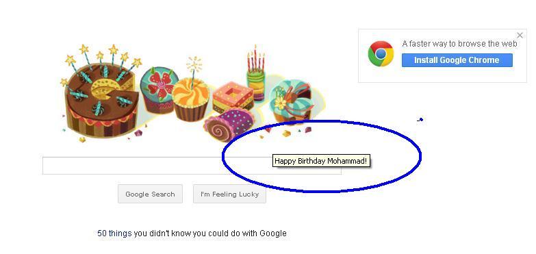 تولد محمد ثروت در صفحه اول گوگل
