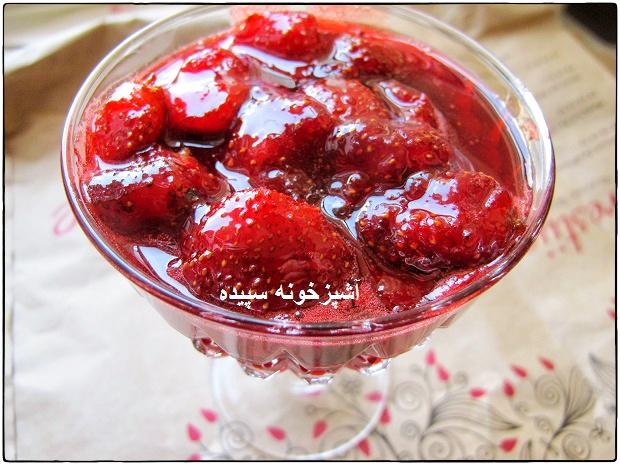 http://s5.picofile.com/file/8124040034/IMG_5931.jpg
