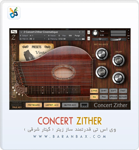 concert zither دانلود VST زیتر ( گیتار شرقی ) Cinematique Instruments Concert Zither