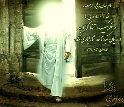 http://s5.picofile.com/file/8124134326/Mahdi_jpga.jpg