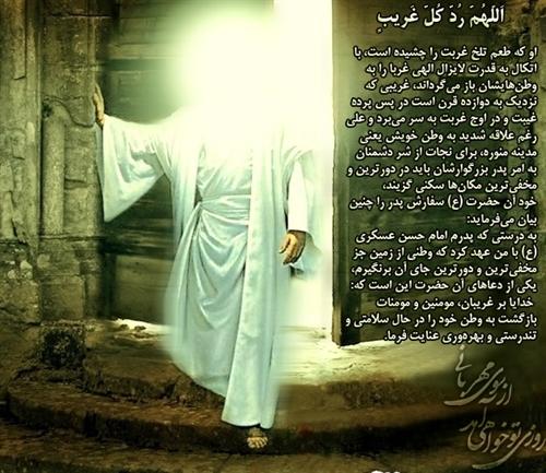 http://s5.picofile.com/file/8124140834/Mahdi19.jpg