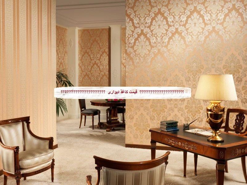 کاغذ دیواری گلدار، کاغذ دیواری اتاق، کاغذ دیواری نشیمن، کاغذ دیواری منزل، کاغذ دیواری لابی، کاغذ دیواری پذیرایی