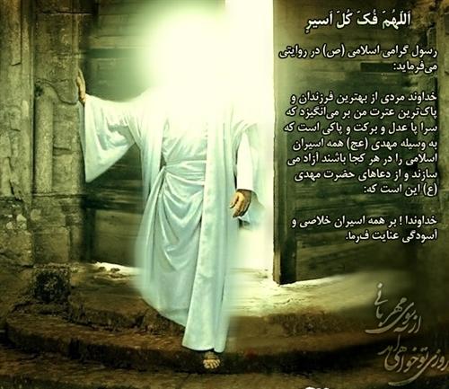 http://s5.picofile.com/file/8124217426/Mahdi20.jpg