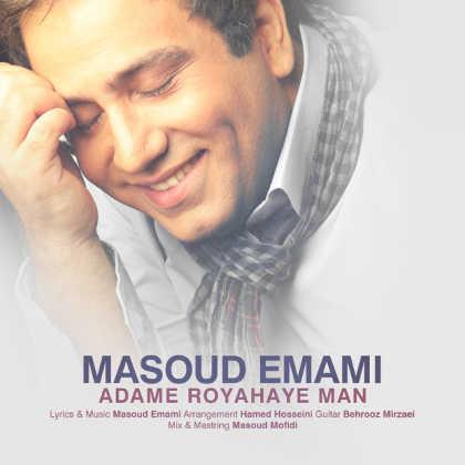 Masoud Emami - Adame Royahaye Man