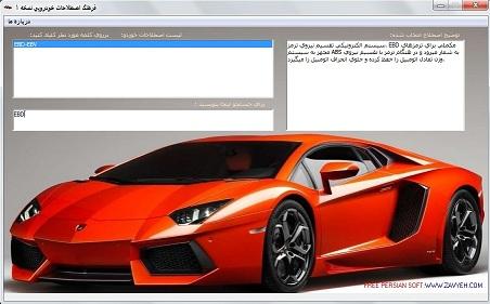 http://s5.picofile.com/file/8124868500/KHORDO_DIC.jpg
