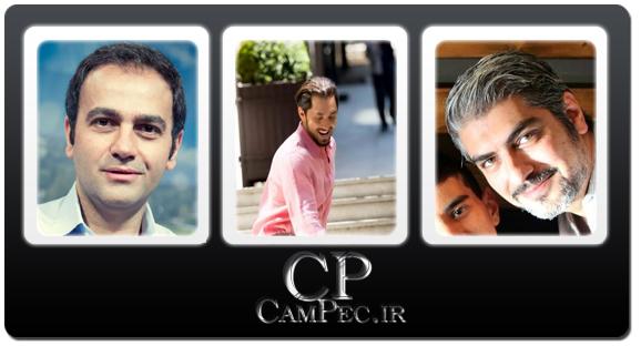 جدید ترین تک عکس های بازیگران مرد در خرداد 93