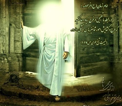 http://s5.picofile.com/file/8124921576/Mahdi2.jpg