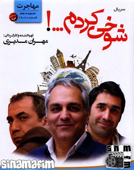 http://s5.picofile.com/file/8125072734/Shokhi_Kardam_10.jpg