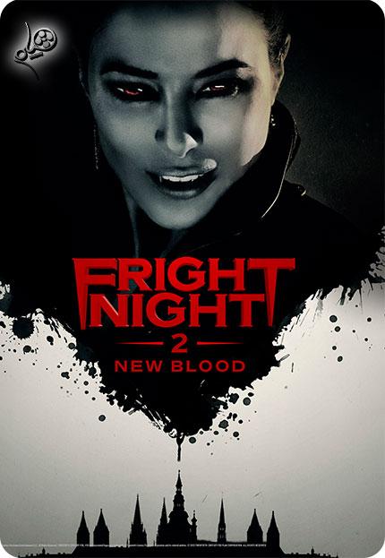 Fright Night 2 B دانلود فیلم Fright Night 2: New Blood 2013