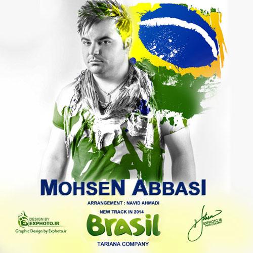 Mohsen Abbasi - Berezil