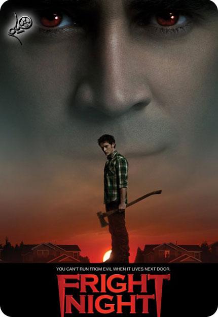 Fright Night 2011 poster  دانلود فیلم Fright Night 2011