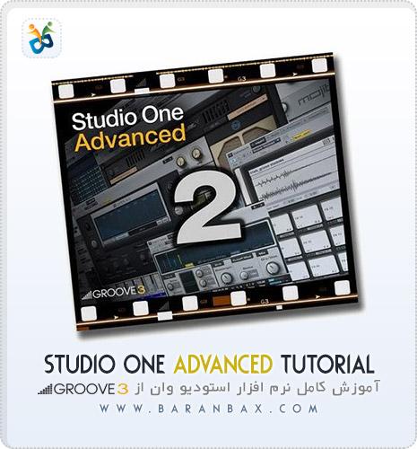 دانلود آموزش استودیو وان Groove3 Studio One Advanced Tutorial
