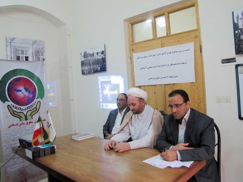 مهندس وحیدکاظم زاده دبیر منطقه 7 کمیسیون حقوق بشر اسلامی