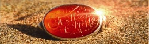 کتابی که نذر حضرت عباس(ع) شد+لینک دانلود