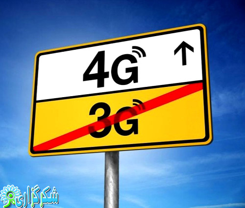 3G_4G_مجوز_شرایط_لازم_ایرانسل_همراه اول