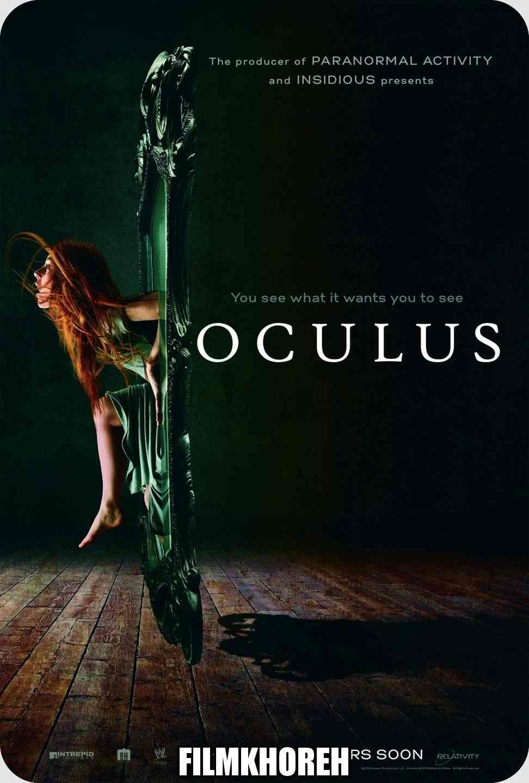 فیلم Oculus 2013