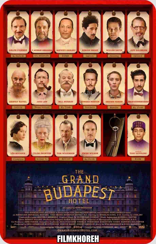 فیلم The Grand Budapest Hotel 2014