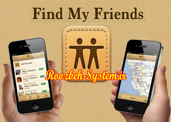 برنامه به روز شده دوستیابی برای گوشی های اپل Find My Friends
