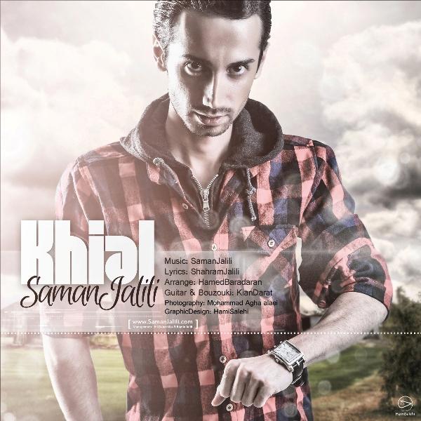 http://s5.picofile.com/file/8125645184/saman_jalili_khial_cover_1.jpg