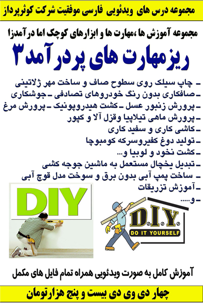 http://s5.picofile.com/file/8125684818/rizmaharat03s.jpg