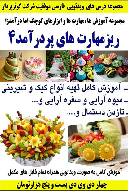 http://s5.picofile.com/file/8125684834/rizmaharat04s.jpg