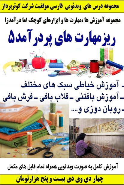 http://s5.picofile.com/file/8125684842/rizmaharat05s.jpg