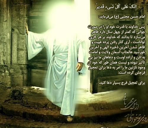 http://s5.picofile.com/file/8125687634/Mahdi35.jpg