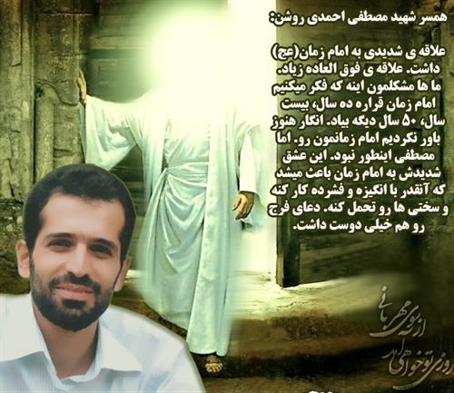 http://s5.picofile.com/file/8125690768/Mahdi41.jpg