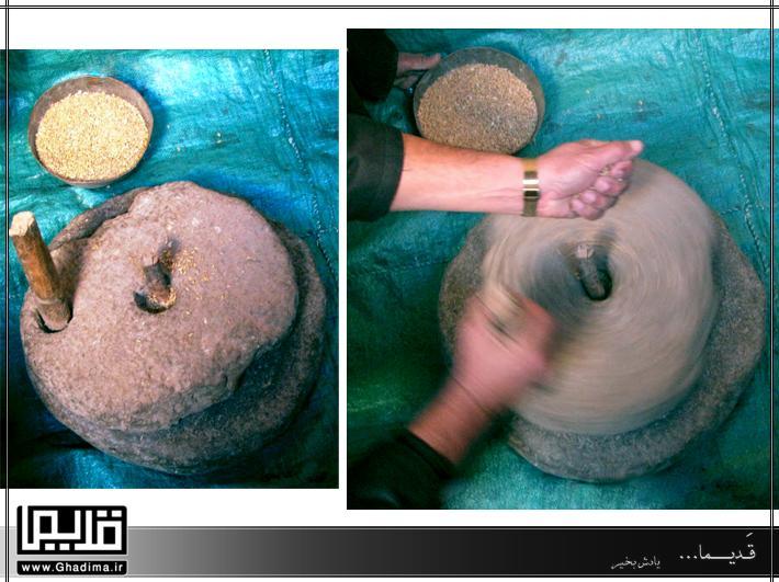 آسیاب کردن گندم در قدیم
