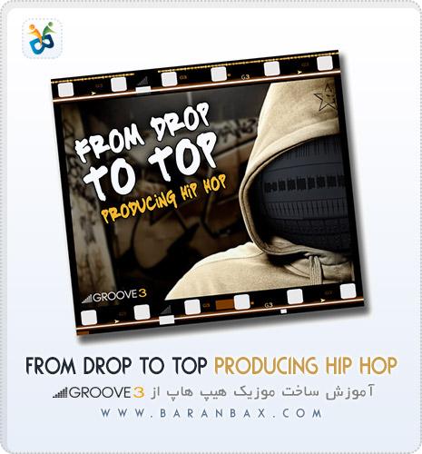 دانلود آموزش ساخت آهنگ هیپ هاپ From Drop To Top Producing Hip Hop