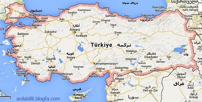 نقشه فارسی ترکیه