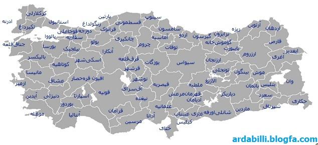 نقشه فارسی شهرهای ترکیه