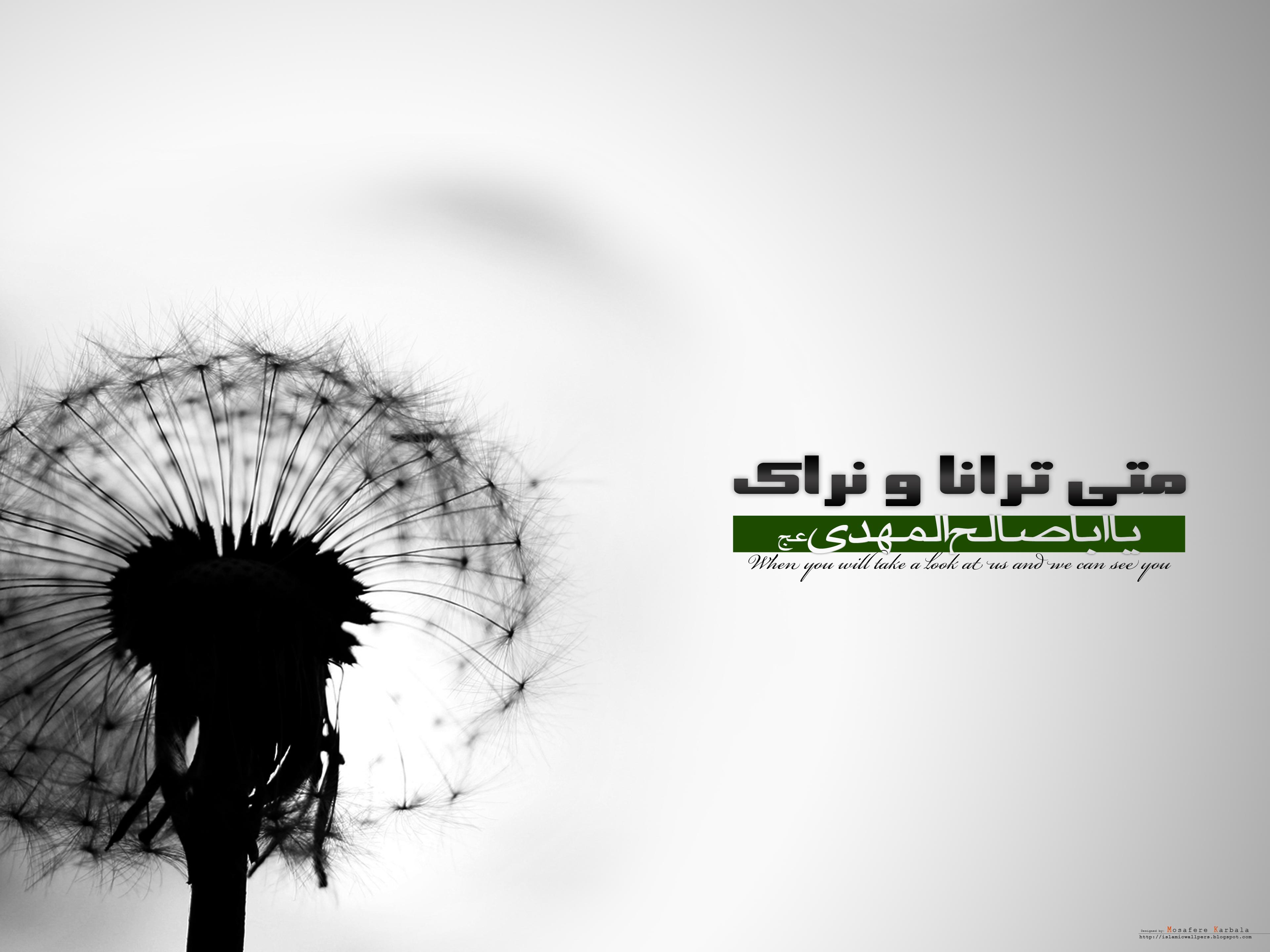 http://s5.picofile.com/file/8125764450/Imam_Zaman_As_by_islamicwallpers.jpg