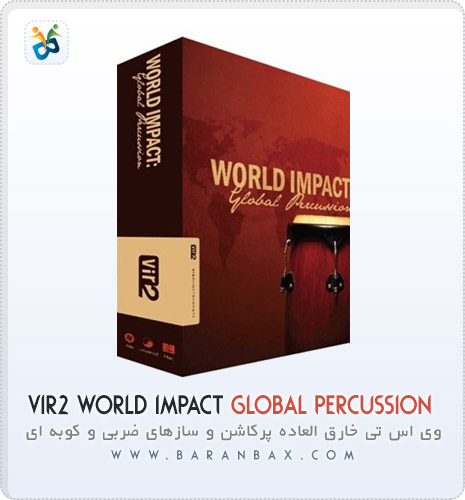 world percussion دانلود وی اس تی پرکاشن Vir2 World Impact Global Percussion