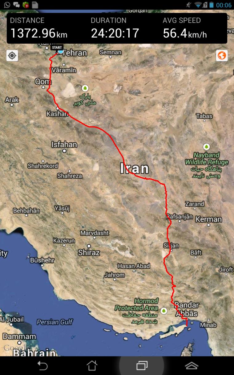 مسیر راه آهن طهران تا بندرعباس
