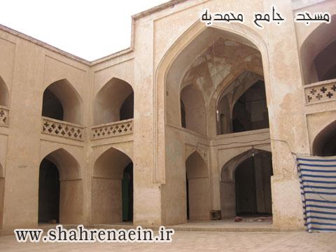 ls[n [hlu lplndi-مسجد جامع محمدیه