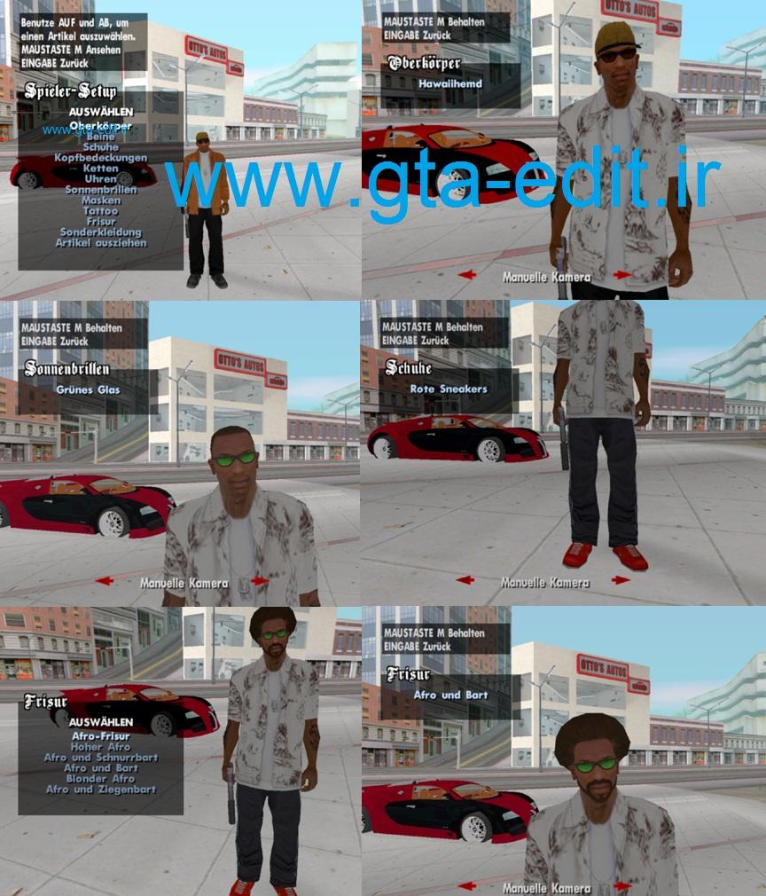 www.gta-edit.ir