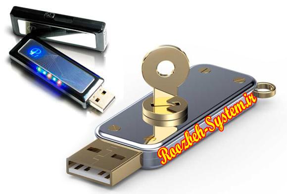 نکاتی برای استفاده بهتر از حافظه های فلش (USB Flash)
