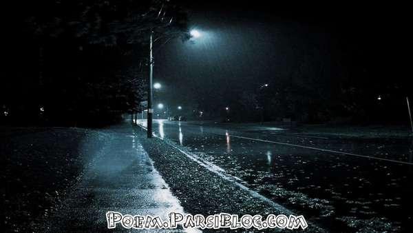 باران که می بارد جدایی درد دارد