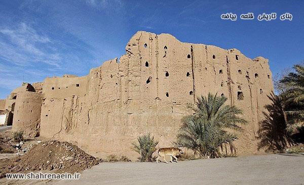 قلعه تاریخی بیاضه