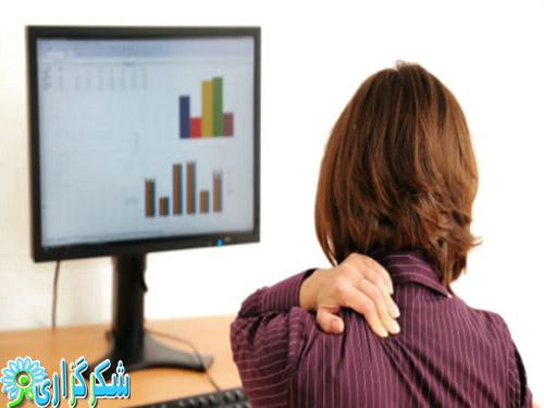 درد گردن_آروتروز گردن_بد نشستن پشت کامپیوتر