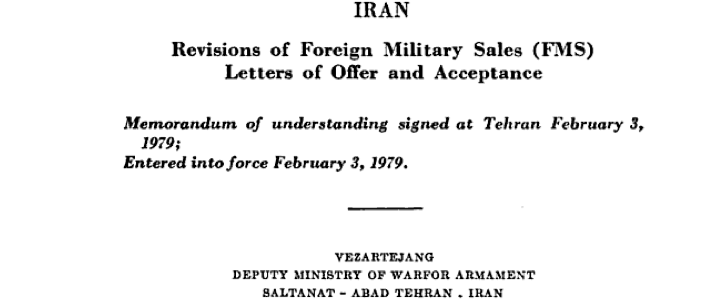 Iran_military_sels_1979.png