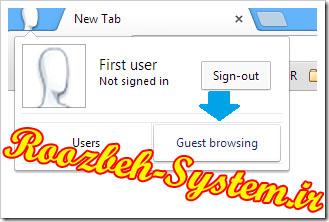 Chrome_Guest2