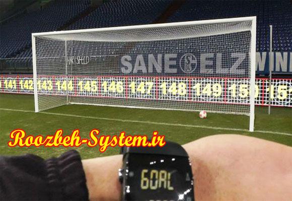با نحوه کار تکنولوژی خط دروازه در جام جهانی 2014 یرزیل آشنا شوید