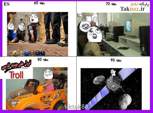 http://s5.picofile.com/file/8126178742/0_528132001351502429_taknaz_ir.jpg