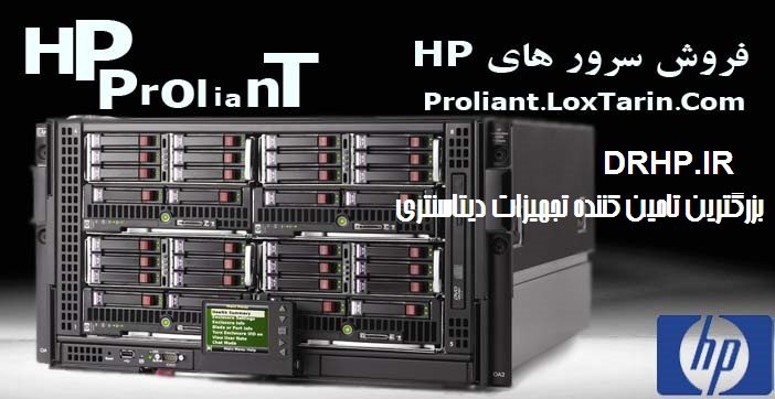 hp lox blog - نمايندگي, اچپي,  dl380g9, server, hp, سرور, سرور hp, hp سرور, G9, سرورML310, DL380G9, DL380G8,