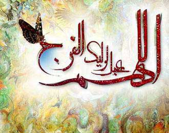 اس ام اس تبریک نيمه شعبان خردادماه 93