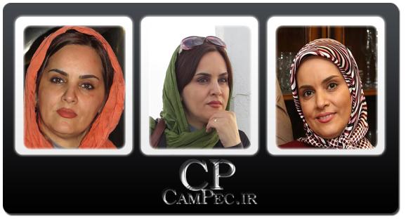 عکس های جدید شهناز شهبازی خرداد 93