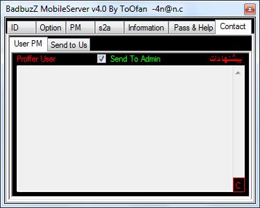 Badbuzz Mobile Server v4.3 V46